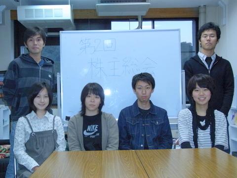20101007SEA-NA-1.JPG