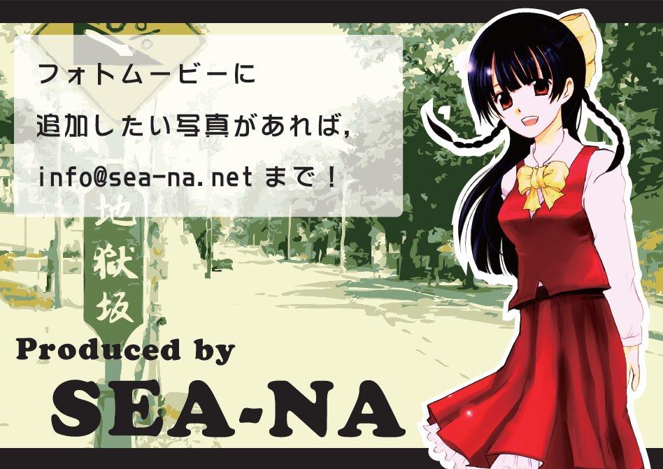SEA-NA2.jpg