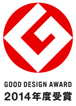 GoodDesign2014.png