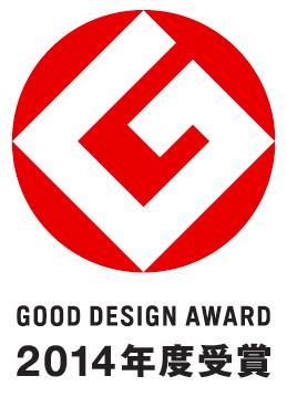 GoodDesign2014.png